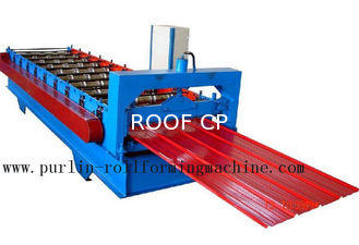 चीन Metal Trapezoidal Cold Roll Forming Machine / Roofing Panel Roll Forming Equipment आपूर्तिकर्ता